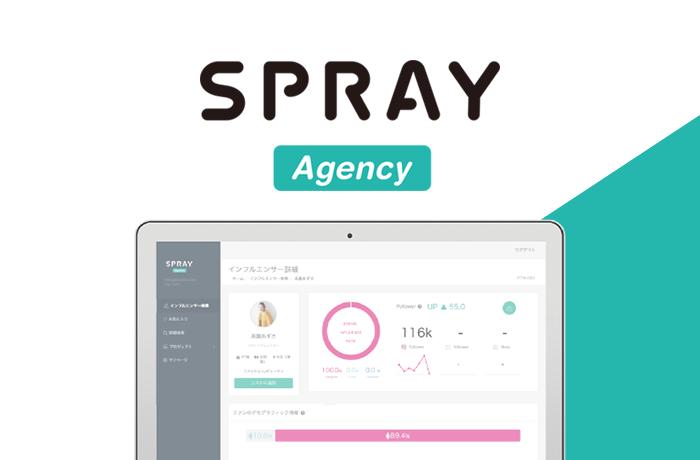 CR_web_pro_SPRAY_Agency_1806